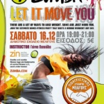 Zumba dance-fitnes Party Το Σάββατο 16/12 από τον Πολιτιστικό για Φιλανθρωπικό σκοπό.