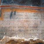 ΕΠΙΣΚΟΠΟΣ ΒΡΕΣΘΕΝΗΣ ΙΕΡΕΜΙΑΣ ΕΚ ΜΕΛΙΓΟΥΣ ΚΑΙ Ο ΙΕΡΟΣ ΝΑΟΣ ΑΓΙΟΥ ΒΑΣΙΛΕΙΟΥ ΚΑΛΛΟΝΗΣ ΛΑΚΩΝΙΑΣ